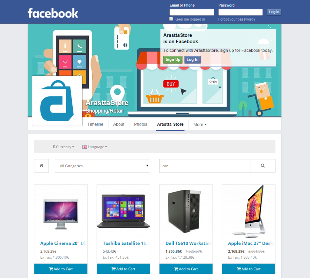 Facebook store example for Ecommerce marketing